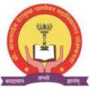 Welcome to Babasaheb Deshmukh Parwekar College Pandharkawada